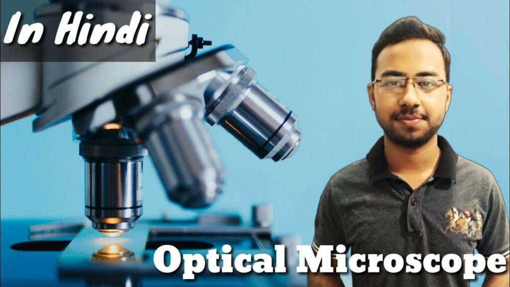 Basic Microscope Setup and Use In Hindi | Optical (light) Microscope | The Amazing Microscopic World